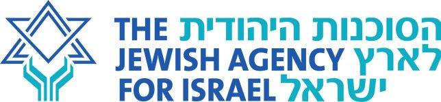 1280px-JewishAgency