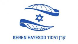 aleh_partner__0020_Keren-Hayesod